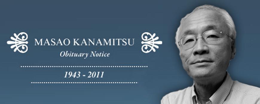 Obituary: Climate Modeling Pioneer: Masao Kanamitsu